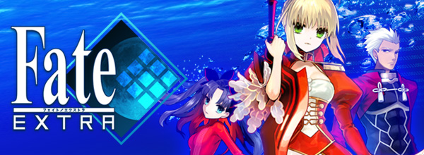 2 Fate EXTRA